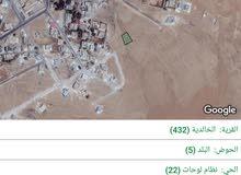 تملك قطعة أرض 500م في حي الكرامة بالاقساط