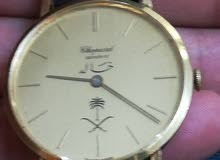 Chopard watch is specially made for Prince Khalid