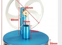 Low Temperature Stirling Engine 15 OR