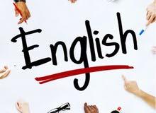 مدرس لغة انجليزية خبرة كبيرة بالمناهج