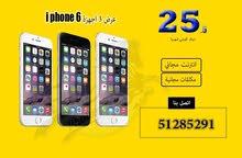 عرض ثلاث اجهزة ايفون6
