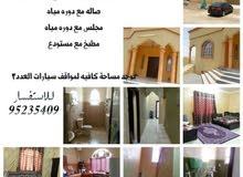 منزل للبيع او للايجار في ولاية بدبد(ثميد)