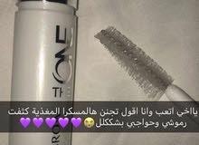 مسكره مغذيه ومطوله