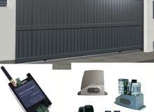 GSM Calling Open Door and Smart application