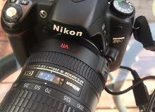 Nikon D80 + VR Nikkor 18-200 lens