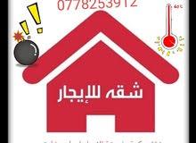 شقة سكنية مفروشة 60م في اربد شارع الجامعة اليرموك
