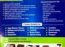 FBOOKS accounting software (POS)