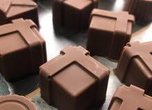 شوكولاته لبيع