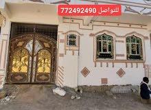 بيت مسلح في قمة الروعه للبيع 28مليون