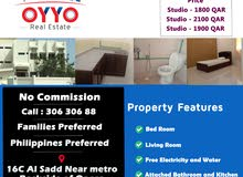 Studios for rent in Al Sadd near metro families and philippines preferred