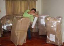 شركة الإنجاز[]() لنقل الأثاث المنزل وخدمات تنظيف
