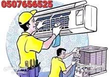 صيانة مكيفات