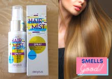 Deliplus Perfume HAIR SPRAY MIST / PERFUME 50ml