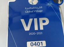 vip sticker for the global village