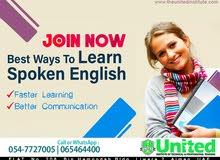 Spoken English Classes for Beginners in Ajman -