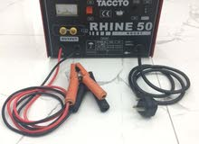 Car Battery Charger,12 and 24 volts