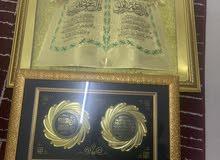 براويز ايات قرانية عدد 2