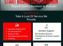 Steps to start business in Bahrain
