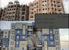 شركه اليرموك للتجاره العامه و المقاولات