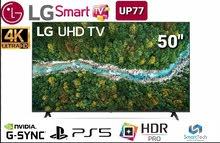 شاشه LG حجم 50 بوصه 2021 تدعم ps5