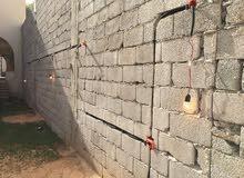 Electrical works  خدمات كهربائية