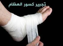 خبيرة الطب العربي