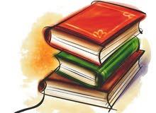 كتب ومجلدات اسلامية
