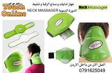 جهاز تدليك و مساج الرقبة و تنشيط الدورة الدموية و التخلص من الارهاق NECK MASSAGE