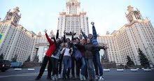 الدراسه في روسيا