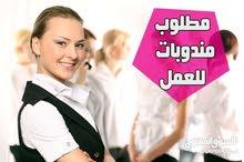 مندوبات تسويق سعوديات