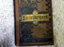 نسخة نادرة لأعمال الكاتب ألأنكليزي وليم شكسبير