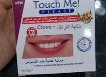 Dental kit&floss العناية بالأسنان