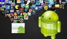 ابحث عن مبرمج تطبيقات اندرويد