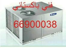 تصليح و صيانة تكييف مركزي واحدات 66900038 فني باكستاني