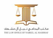 محامي قانون