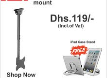 "IPLAY 6033 - UNIVERSAL TELESCOPIC FULL MOTION TV CEILING MOUNT FOR MOST 23""-42"" LCD / LED FLAT TV"