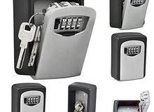 صندوق امان المفاتيح