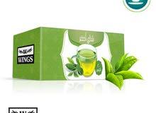 شاي أخضر ( 20 فتلة )