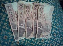 اوراق نقدية للبيع