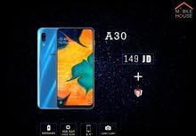 اجهزة سامسونج الجديدة a50 و a30 باقل سعر في المملكة + 5 هدايا