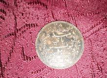 عملة تونسية نادرة