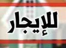 للايجار بلكامل عمارة 8 شقق الجزائر سنبلة