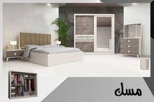 new turkey bedroom  set