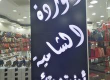 محل الوردة الشامية للأحذية والحقائب النسائية