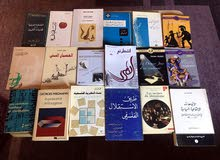 Books like new for sale