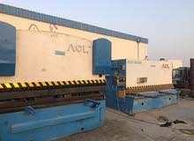 Shearing machine 16 mm length 3.2 type ACL Dash machine 16 mm