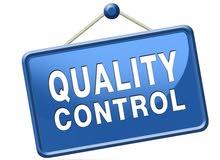 تعلن شركة المجموعة اللبنانية للتحميص عن رغبتها بملئ شاغر Quality Control Officer