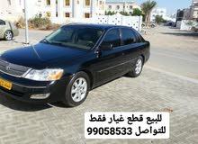 Automatic Toyota 2002 for sale - Used - Bidbid city