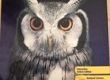كتاب biology للقسم الدولي للبيع بارخص سعر