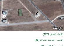 ارض للبيع حوض الماصية الشمالية مساحة 888 متر